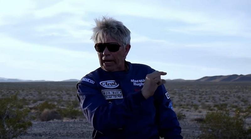 Terra planista cancela lançamento de foguete a vapor
