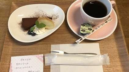 Você não vai acreditar em como é a comida de hospital no Japão