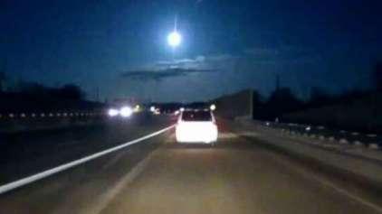 Meteoro cai nos EUA e causa pequeno abalo sísmico