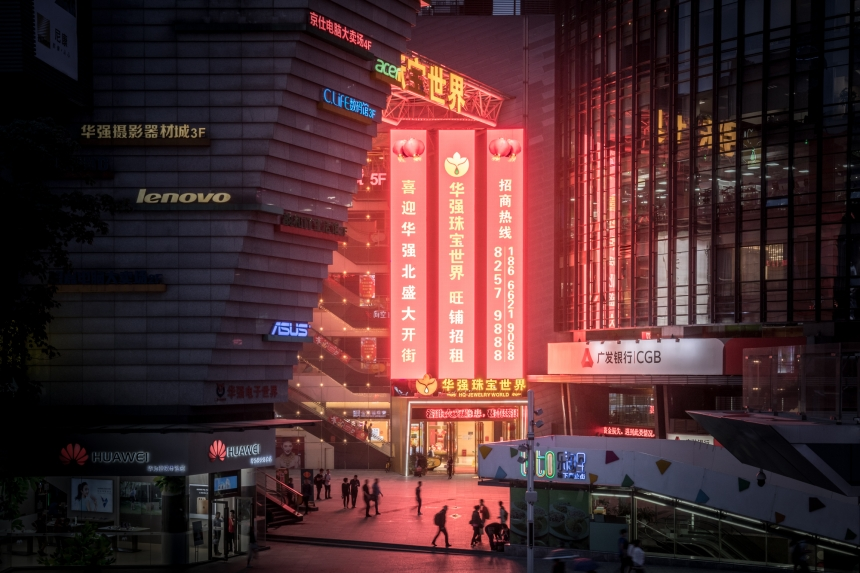 Fotógrafo mostra que já vivemos no futuro de Blade Runner