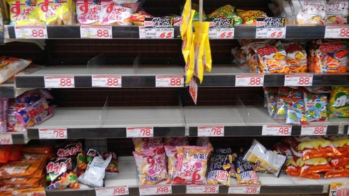 Japão e uma nova dificuldade: A falta de batatas chips